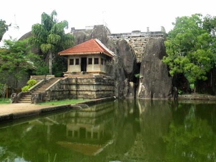 Anudharapura (1)