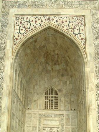 Agra (31)