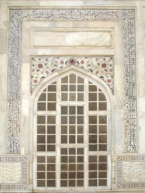 Agra (32)