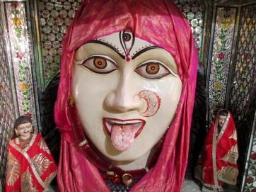 Amritsar (89)