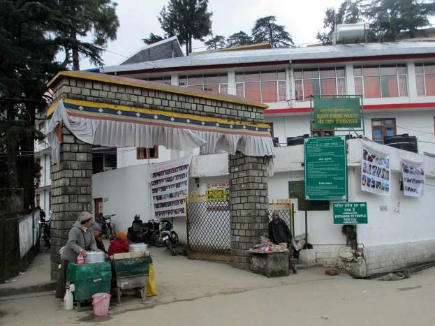 Dharamsala (92)