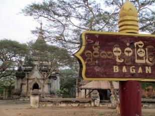 Bagan (75)