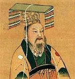 150px-Qinshihuangdi3