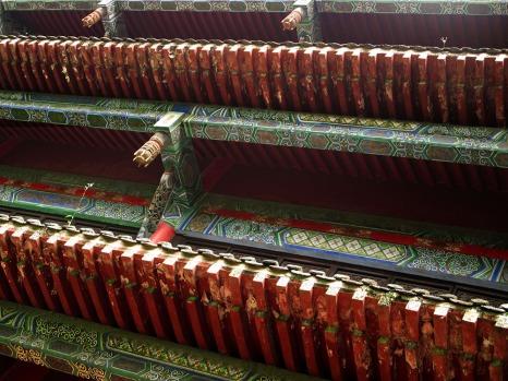 Chengdu (87)
