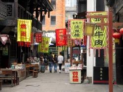 Chengdu (94)
