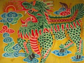 Huanglong (51)