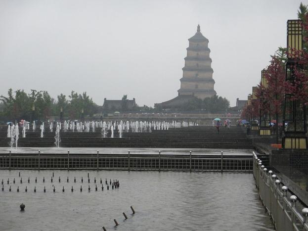 Xian (74)